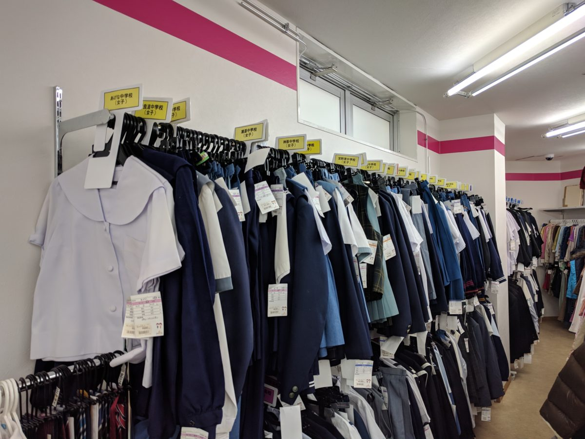 リサイクル学生服の在庫・販売