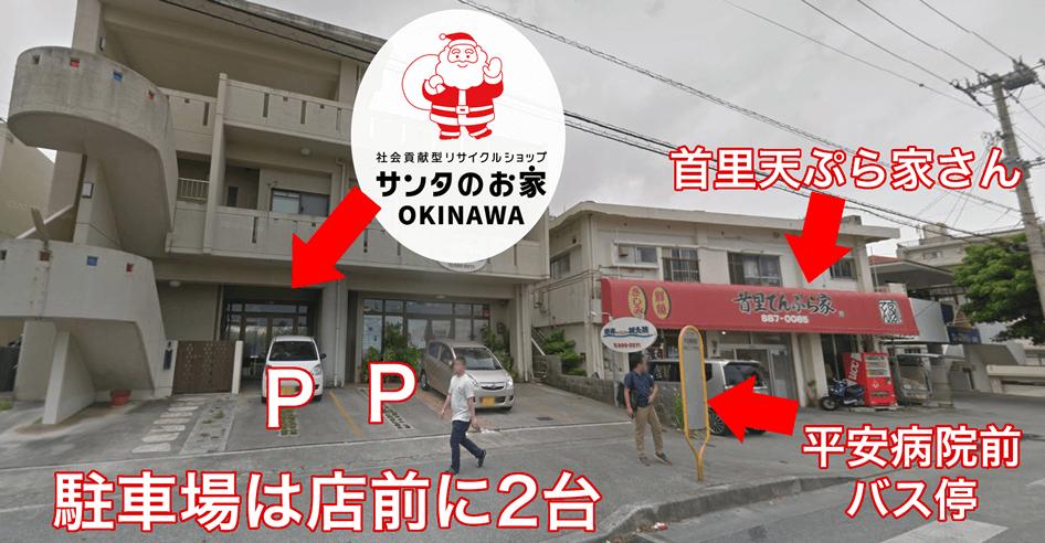 【本日グランドオープン】