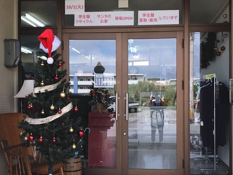 サンタのお家の入り口画像