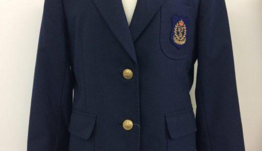 沖尚-興南の学生服探しています!